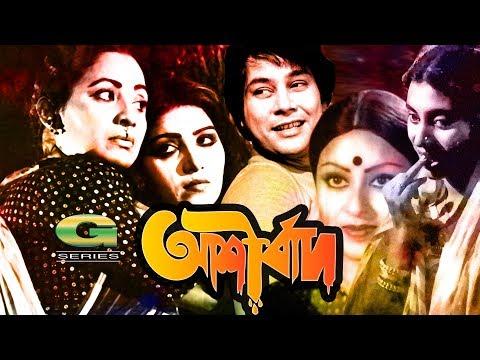 Bangla 2x