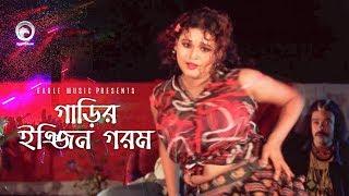endrew kisor bangla film song